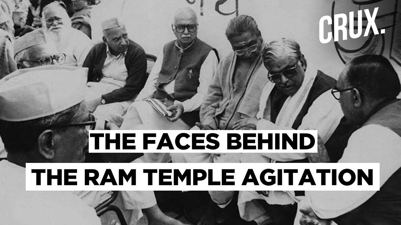 Beginning of New Era Based on Ideals of Lord Ram, Says Yogi Adityanath on Bhoomi Pujan