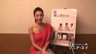 2011年 第46回台湾電視金鐘奨(台湾エミー賞) ヒットドラマ賞・助演女...