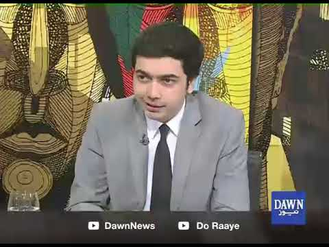 Do Raaye - 04 February, 2018 - Dawn News