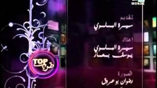 Top Tarab, Amir Ali 2M TV