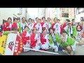 第20回 渋谷・鹿児島 おはら祭 の動画、YouTube動画。