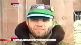 Сашко Билый от войны в Чечне  до ликвидации на Родине
