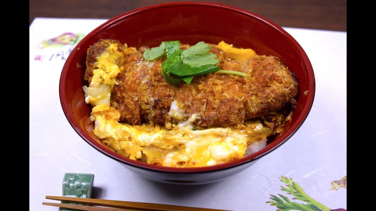 Katsudon Pork Cutlet Rice Bowl Recipe - YouTube