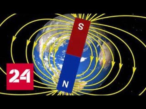 Магнитный полюс Земли