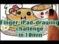 CHALLENGE: DRAW CUTE KAWAII FOOD ON IPAD (FINGER DRAWING PANCAKES AND  COFFEE)