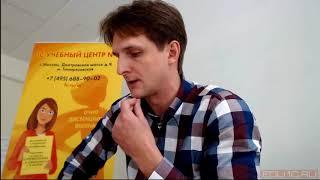 видео Ответы на вопросы об онлайн-кассах