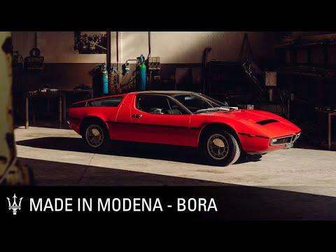 Made in Modena. Episode Seven. Maserati Bora