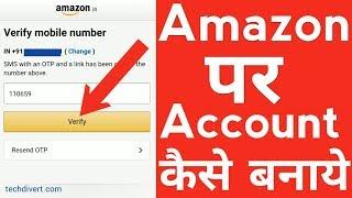 How to Create Amazon Account | Amazon Account Kaise Banaye | Amazon Sign Up (Hindi)