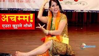 One Legged Dancer Mina Pun Magar's Live Performance In Hong Kong