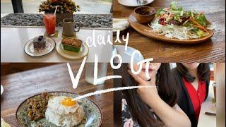 일상 VLOG | 데일리룩 | 친구랑 태국 음식 먹고 …