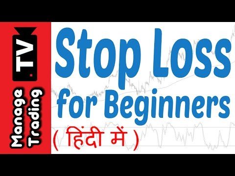 How to use stop loss in option trading