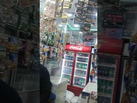Annapurna variety store