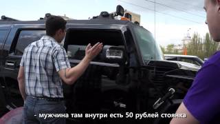 стопХам Чечня культурная
