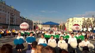 День города. Саранск, 12 июня 2017 года