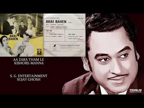 RARE - AA ZARA THAM LE - KISHORE-MANNA - BHAI BAHEN(1969) - SHANKAR JAIKISHEN