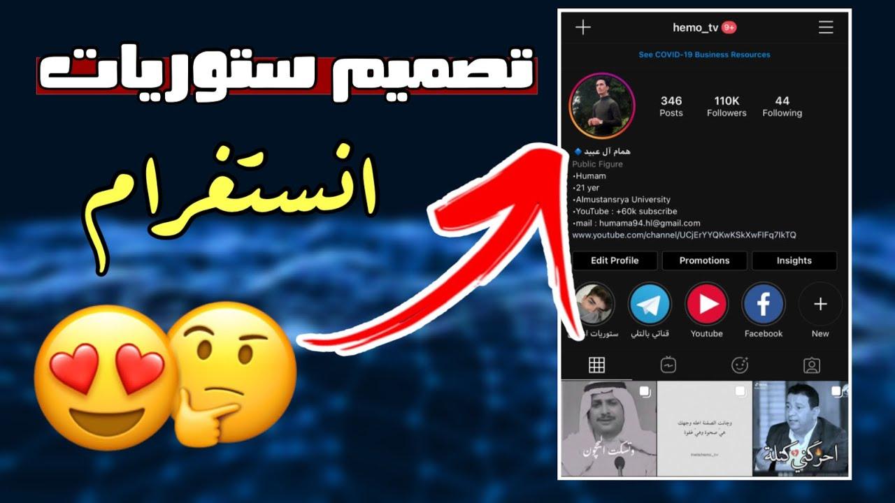 تغير اسم الفيسبوك بلغة معينة دون الانتضار الى 60 يوم 2018 Youtube