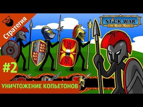 а328 скачать на игры андроид леново русском на