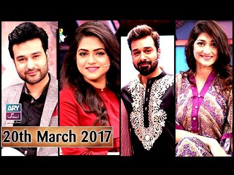 Salam Zindagi - Guest: Afraz Rasool & Nida Khan - 20th March 2017