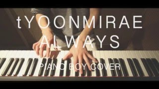 YoonMiRae[윤미래] - Always [Descendants of the Sun OST] Piano Cover