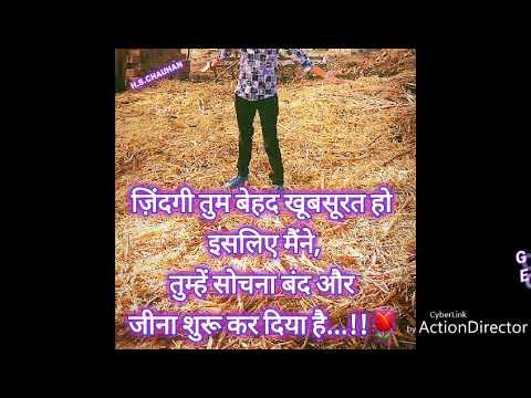 Ishwar Apne Sath hai Darne ki kya baat hai.(H.S.Chauhan)
