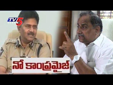 AP DGP Sambasiva Rao Face To Face | Mudragada Padayatra | TV5 News