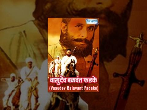 Download Vasudev Balwant Phadke (2007) - Ajinkiya Deo - Vikram Gokhale - Sonali Kulkarni