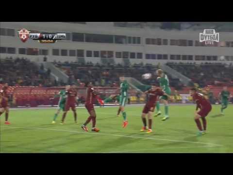 Rubin Kazan 2   1 Tom Tomsk