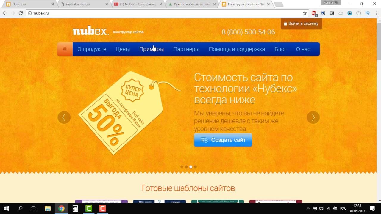 Проверка позиции сайта на line.pr-cy.ru