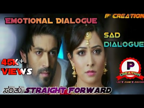 Yash_Radhika_-_Love Failure Dialogue From Santhu Straight Forward