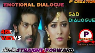 Yash_Radhika_-_Love Failure Dialogue From Santhu Straight Forward