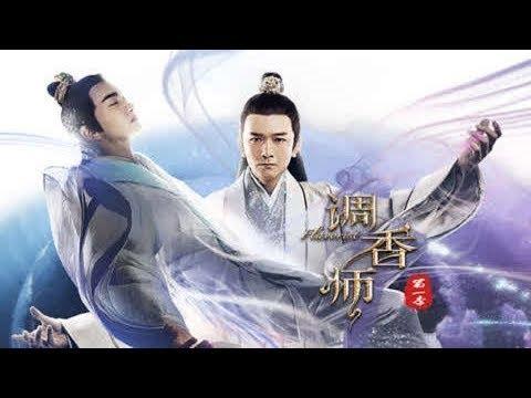 Chinese Fantasy Adventure - Martial Art Full Movie English Sub