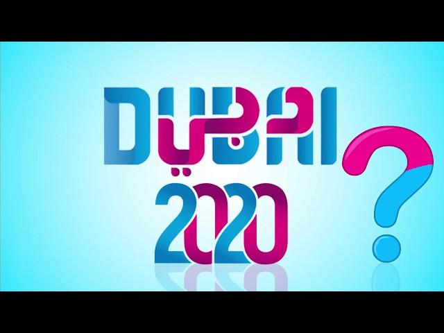Dubai Expo 2020!