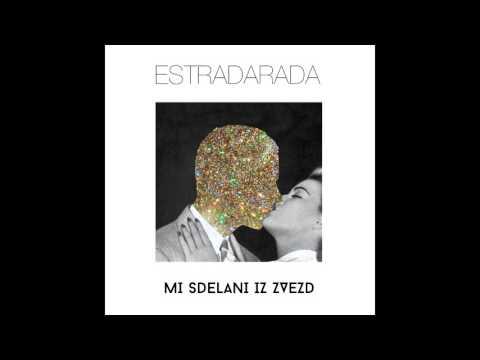 ESTRADARADA - Мы Сделаны Из Звезд  *Audio HD*