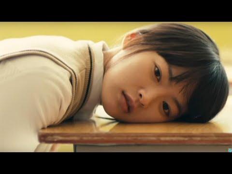 実在の女子中学生暴行事件を映画化した衝撃作『ハン・ゴンジュ 17歳の涙』予告編