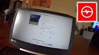MacBook Pro za 34 000 zł