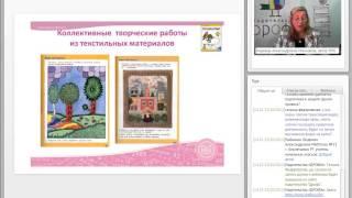 Проектная деятельность на уроках технологии в начальной школе