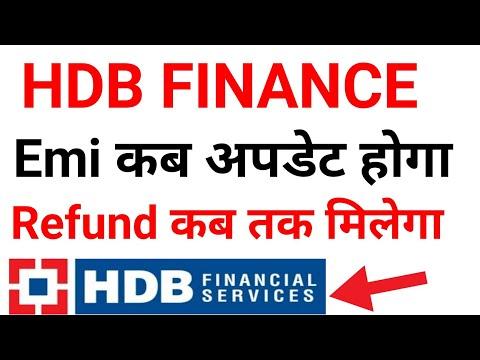 Hdb finance Emi कब अपडेट होगा refund Moratorium benefits बेस्ट कंपनी HDB FINANCE 😊😊