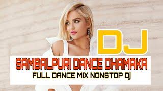 SAMBALPURI DESI DANCE DHAMAKA |FULL DANCE MIX NONSTOP DJ | BOBAL DANCE COLLECTION