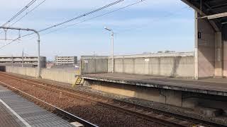 高横須賀駅にて撮影。 急行 河和行き 6501F!