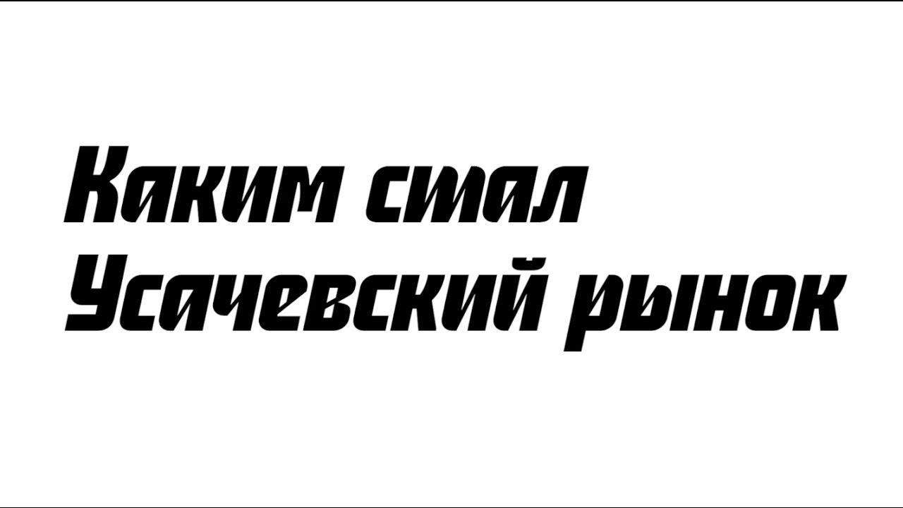 Что такое Полба? - YouTube