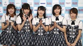 8月25日(土)、Love Cocchiが神奈川・横浜アリーナにて開催された国内最大のアイドルフェス『@JAM EXPO 2018』のストロベリーステージ に登場した。...