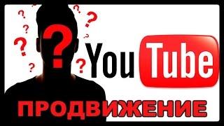видео Бесплатная реклама