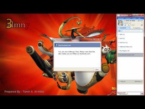 Yahoo! Messenger 11 Updates - Integrations With Facebook N Twitter