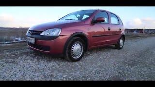 """Тест-драйв Opel Corsa C 2002.Kremlevsky. """"Другой путь"""""""