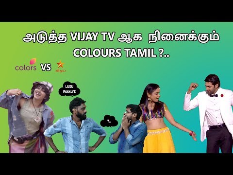 Colors Tv is equal to Vijay TV ? | TV Potti | Black Sheep