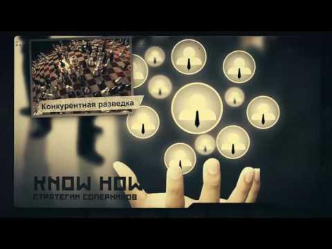 Детективное агентство DASC Moscow | Частные услуги сыска в Москве
