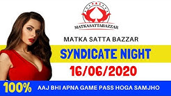 Syndicate Night Today Live | 16/06/2020 Syndicate Night Result | Satta Results 220 Patti Satta Matka