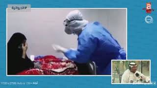 علي خاجه يريد التواصل مع هذا الممرض العراقي.. الذي يواجه ويُمتع مصابي #كورونا بالغناء