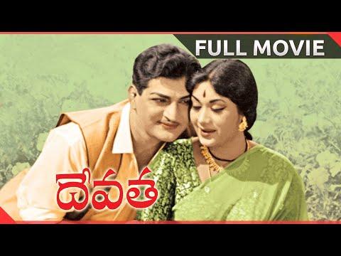 Devatha   Full Telugu Movie  NTR - Savitri   Online Telugu Movie