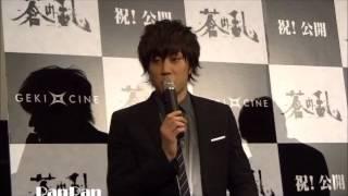 2015.5.9新宿バルト9にて行われた初日舞台挨拶。天海祐希、松山ケンイチ...